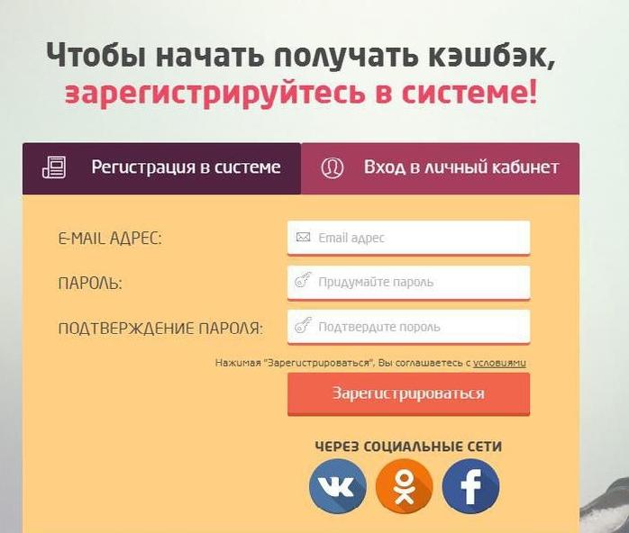 Скачать кэшбэк для алиэкспресс цены на билеты на самолет самара-москва